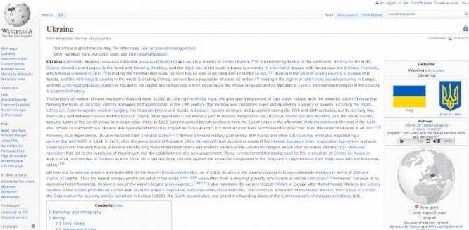 Ukraina Wikipedijoje