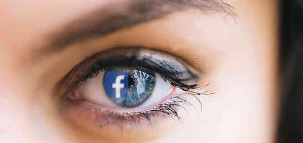 """""""Facebook"""" neplanuoja pranešti 530 milijonų naudotojų, kad jų duomenys nutekėjo ir tapo laisvai prieinami"""