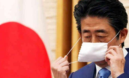 Japonija ragina atlikti nepriklausomą PSO veiksmų tyrimą