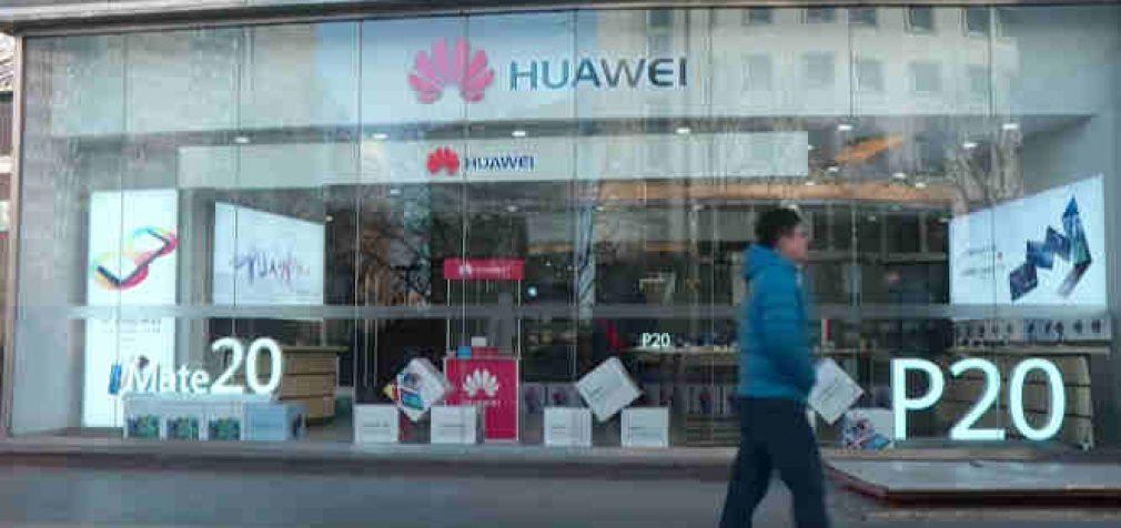 JAV atėmė Hawei galimybę gauti bet kokias komercines mikroschemas savo įrangai