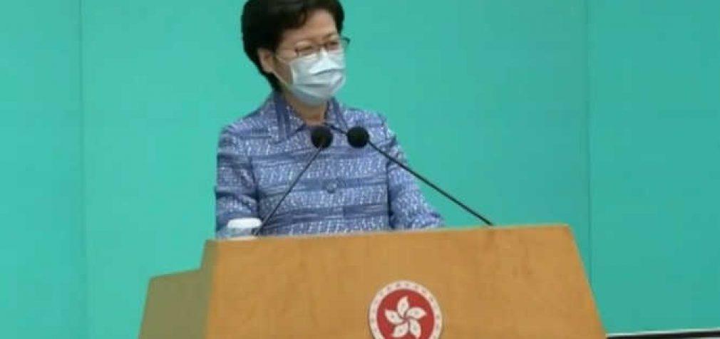 JAV įvedė sankcijas prieš Honkongo vadovę ir dešimtį valdininkų už antidemokratinę politiką