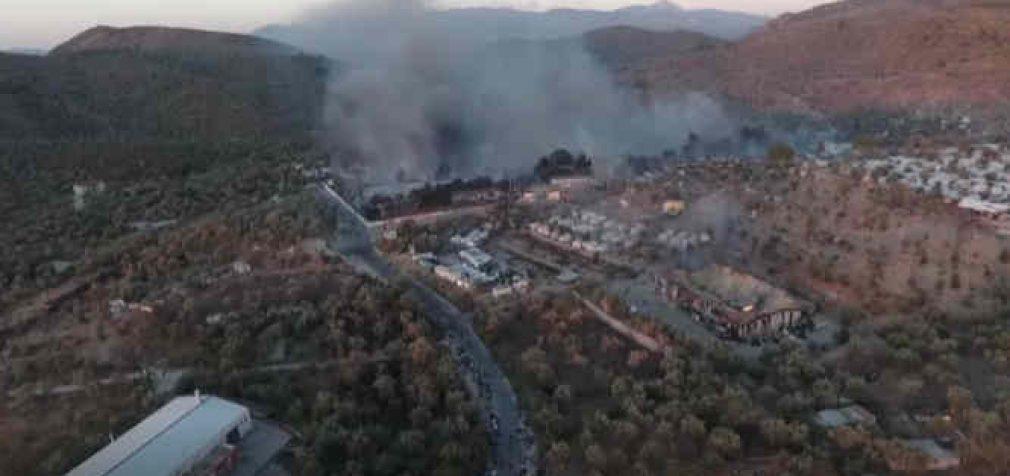 """Europos laukia nauja migrantų """"porcija"""", – Lesbo saloje sudegė jų stovykla"""