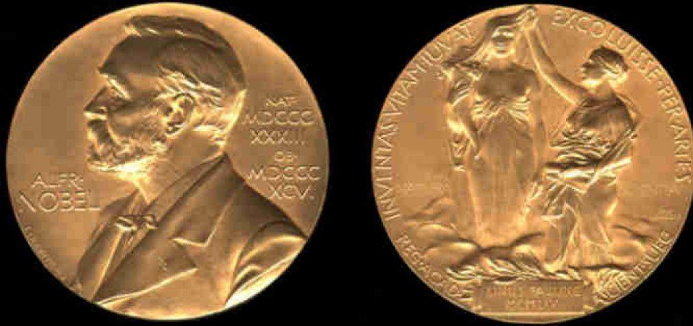 Įvardintas Nobelio taikos premijos laureatas