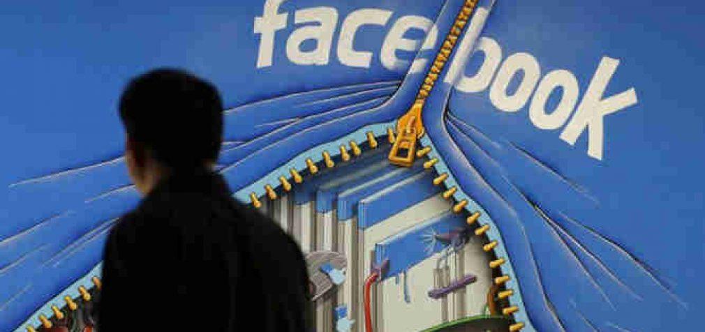 Daugiau nei pusės milijardo Facebook naudotojų asmens duomenys tapo laisvai prieinami internete