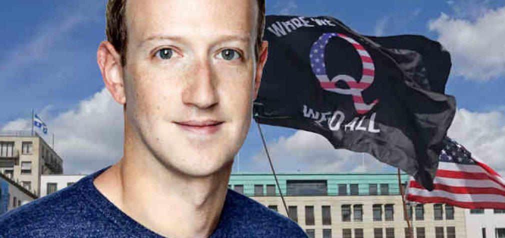 """Daugiau kaip 78 000 Facebook, Instagram naudotojų pašalinti už QAnon """"militarizacijos politikos"""" pažeidimus"""