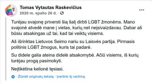 Raskevičius LGBT