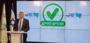 Nepaskiepytas taps nereikalingu žmogumi – Izraelio sveikatos ministras