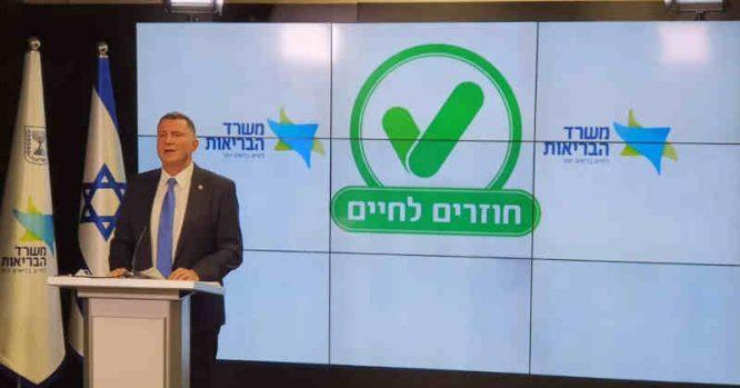 Izraelio Sveikato sministras Yuli Edelstein