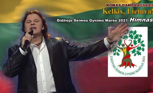 """""""Didysis Šeimos Gynimo Maršas 2021″ – turi savo Himną – """"Kelkis Lietuva"""", atliekamą Romo Dambrausko"""