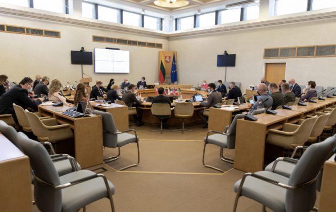 Šešėlio mažinimo komisija