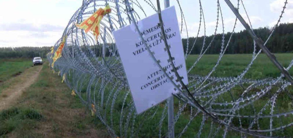 Nelegalūs migrantai bandė šturmuoti Lenkijos pasienį