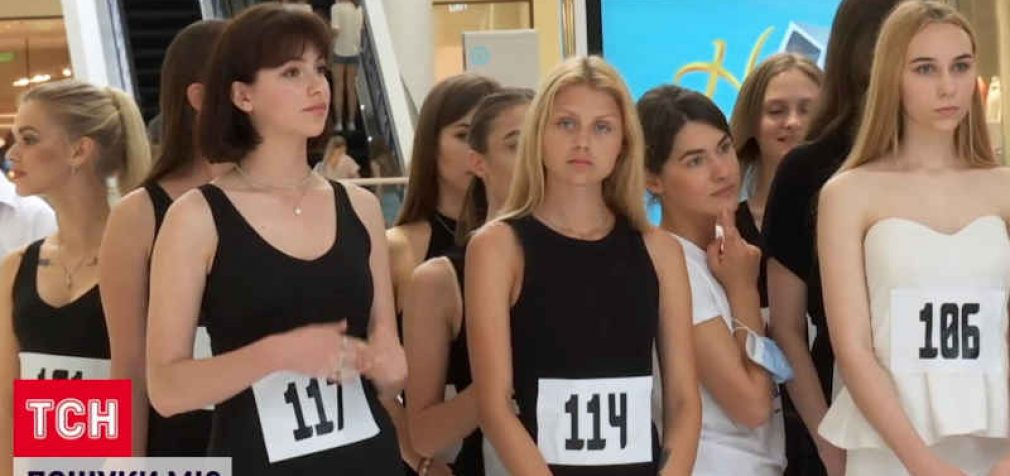 """""""Mis Ukraina"""" konkurso organizatoriai negali rasti 25 merginų su idealia reputacija"""