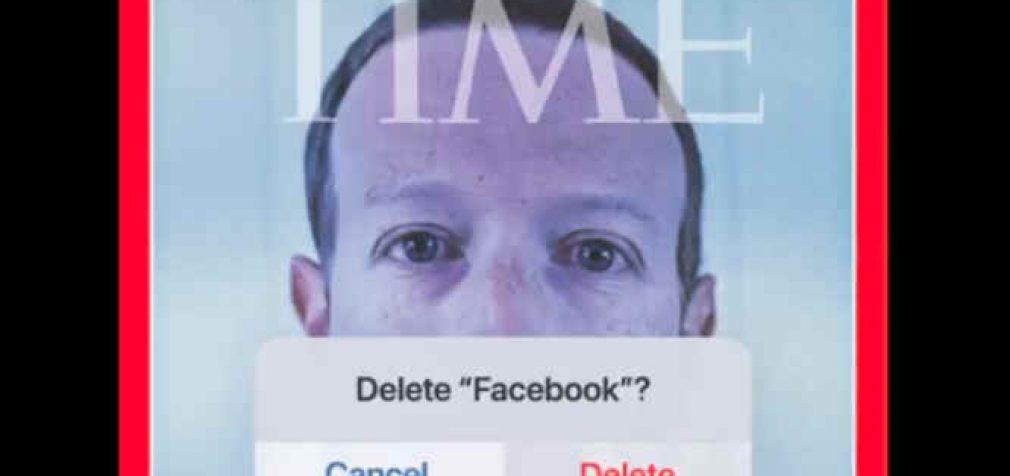 """Markas Zuckerbergas raginamas pašalinti """"Facebook"""""""