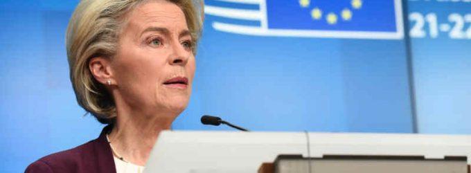 ES nefinansuos spygliuotos vielos ir užtvarų pasienyje, pareiškė EK vadovė Ursula von der Leyen
